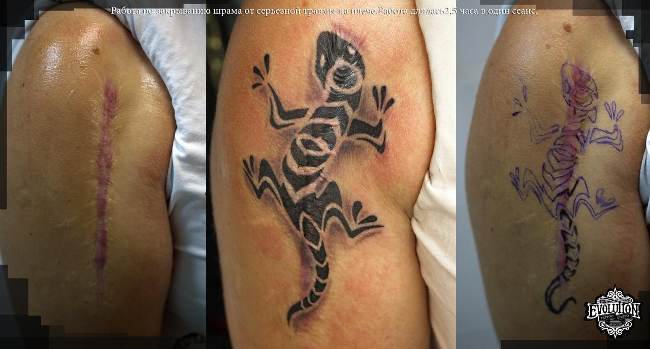 YAshhshhshherkaaa-tatuu