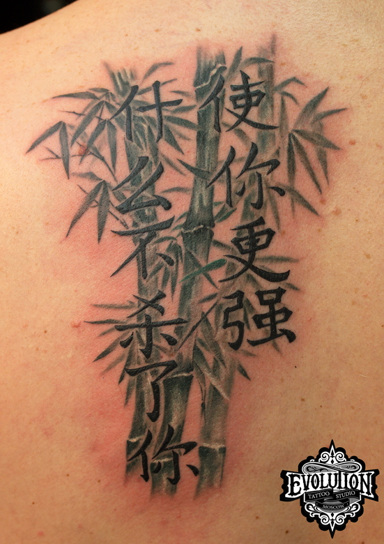 Bamboo-tattoo