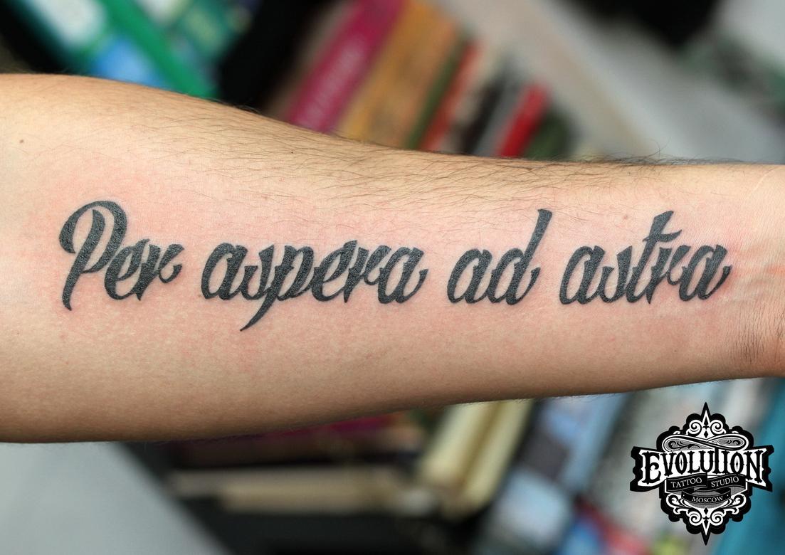 PER-aspers-ad-astra