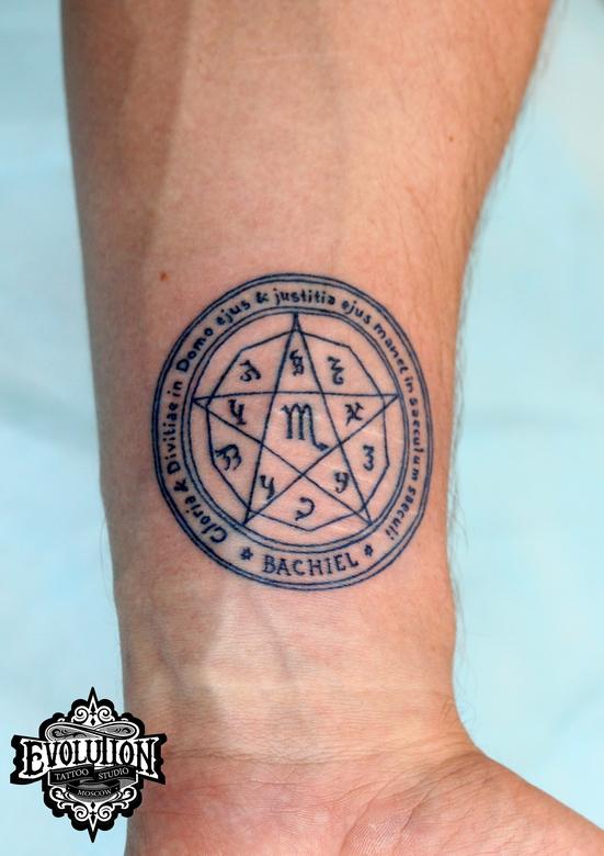 pentagramm-tattoo