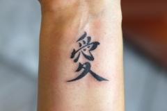 Kandjiii-tattoo