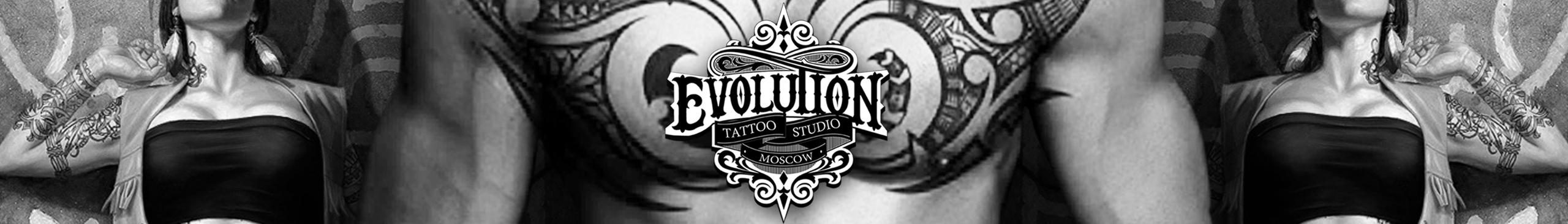 Студия тату и пирсинга Evo Логотип