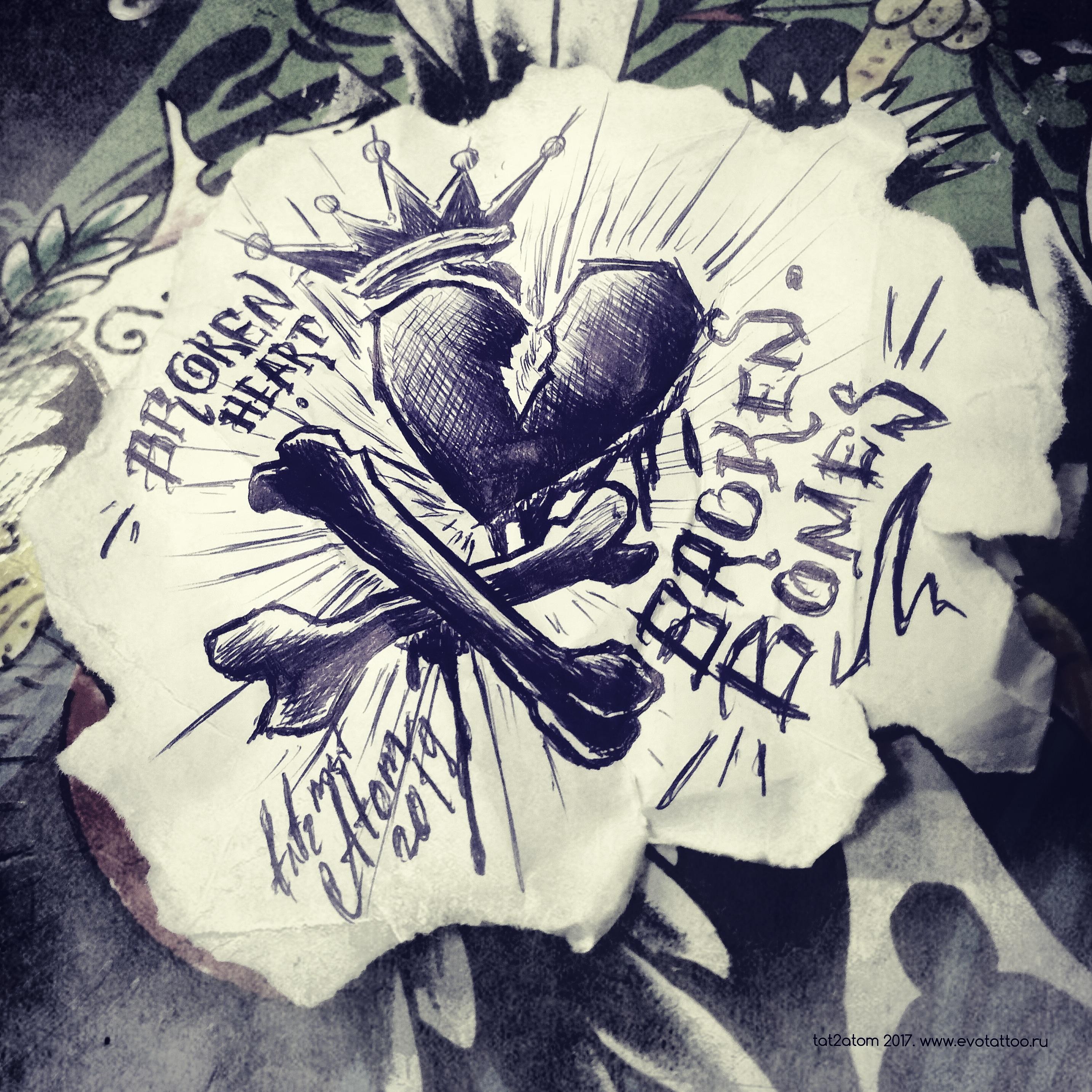 Тату эскиз сердце и корона