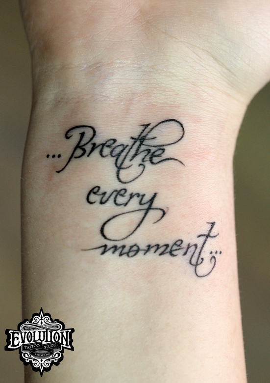 Tattoo-breathe-every-moment