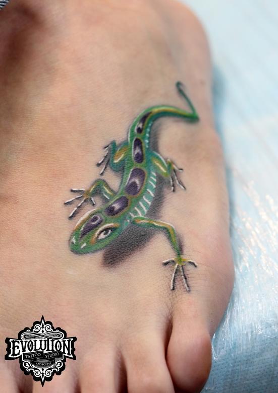Tattoo-yascher