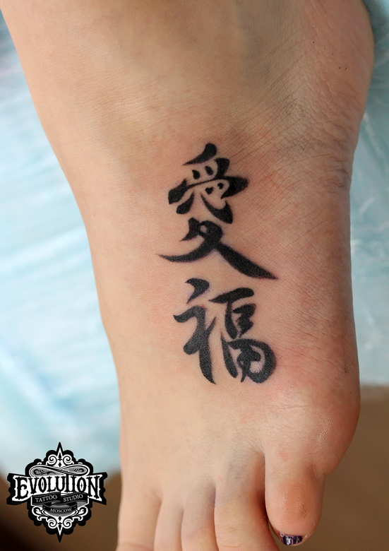 kandjjjii-tattoo